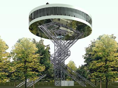 Nature Centre